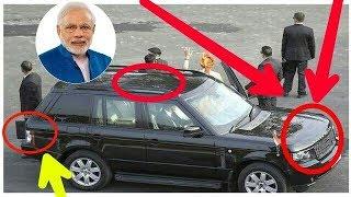 Narendra Modi's car features   PM of India Narendra Modi   High security PM car  Range Rover
