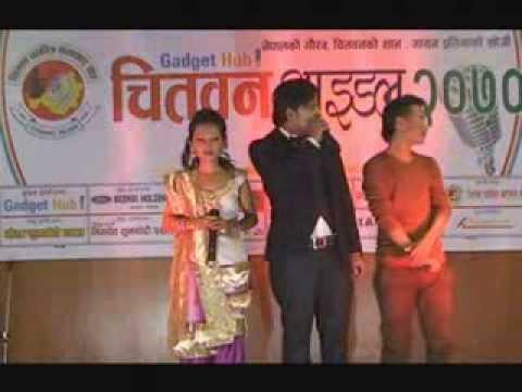 chitwan idol top 5 elemation
