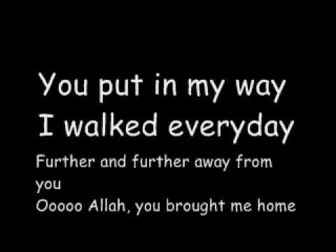 Maher Zain - Thank You Allah (lyrics) video
