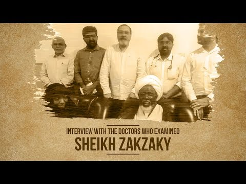 Interview with the Doctors who Examined Sheikh Zakzaky's Health - Eng Subtitle