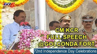 CM KCR Independence Day Full Speech 2018 | CM KCR Speech At Golconda Fort