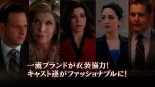 スキャンダル シーズン4 第14話