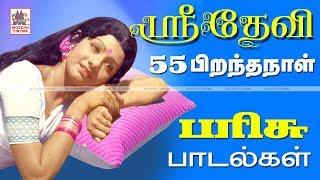 Sridevi songs  16வயதினிலே தொடங்கி இன்று வரை ரசிகர்களை கவர்ந்த ஸ்ரீதேவியின் பிறந்தநாள் பரிசு பாடல்கள்