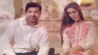 Tahsan New Song 2016  Latest Release By Eid Ul Adha