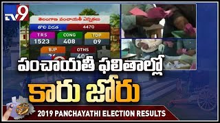TRS leads in first phase of Gram panchayat election counting