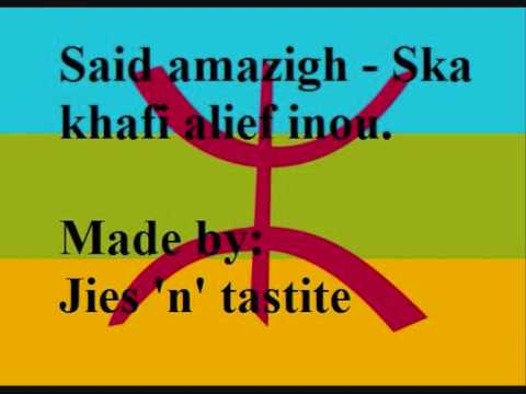 Said amazigh - Ska khafi alief inou