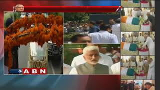 Nation Has Lost Great Leader Says MP Vijayasai Reddy | Pays Floral Homage To Vajpayee