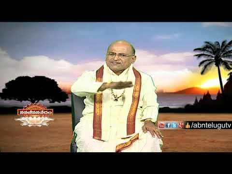 Garikapati Narasimha Rao | Nava Jeevana Vedam | Full Episode 1389 | ABN Telugu