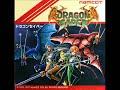 [AC]ドラゴンセイバー(Dragon Saber)BGM集