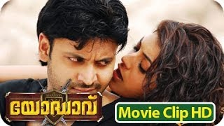 My Boss - Malayalam Full Movie 2013 Yodhavu | Part 1/10