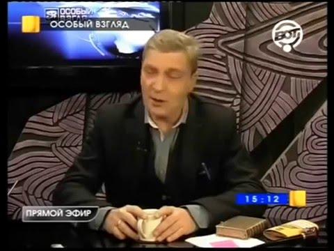 А. Невзоров  Про попа