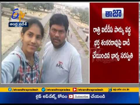 Attack On New Couple | Wife Is Kingpin | Vizianagaram
