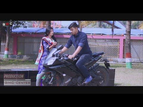 Bangla new Sad song 2018 shomoyer babodhane By Musfika Riya| Yeasin Hossain Neru | GMC Sohan