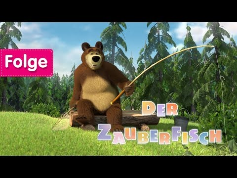 Mascha und der Bär - Der Zauberfisch 🐠  (Folge 8)