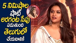 Actress Keerthy Suresh Speaks About Telugu Dubbing For Pandem Kodi 2 | Vishal | Filmylooks