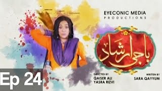 Baji Irshaad - Episode 24 ( Christmas  Special )  | Express Entertainment