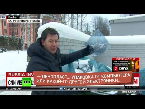 CNN грязи не боятся! — репортёр залез в помойку в поисках «русских троллей»