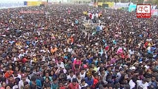 A massive crowd for Derana International Kite Festival 2018