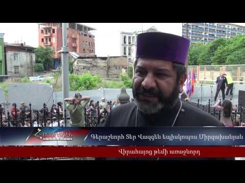 B Тбилиси отметил День победы в Великой Отечественной Войне и освобождения г. Шуши