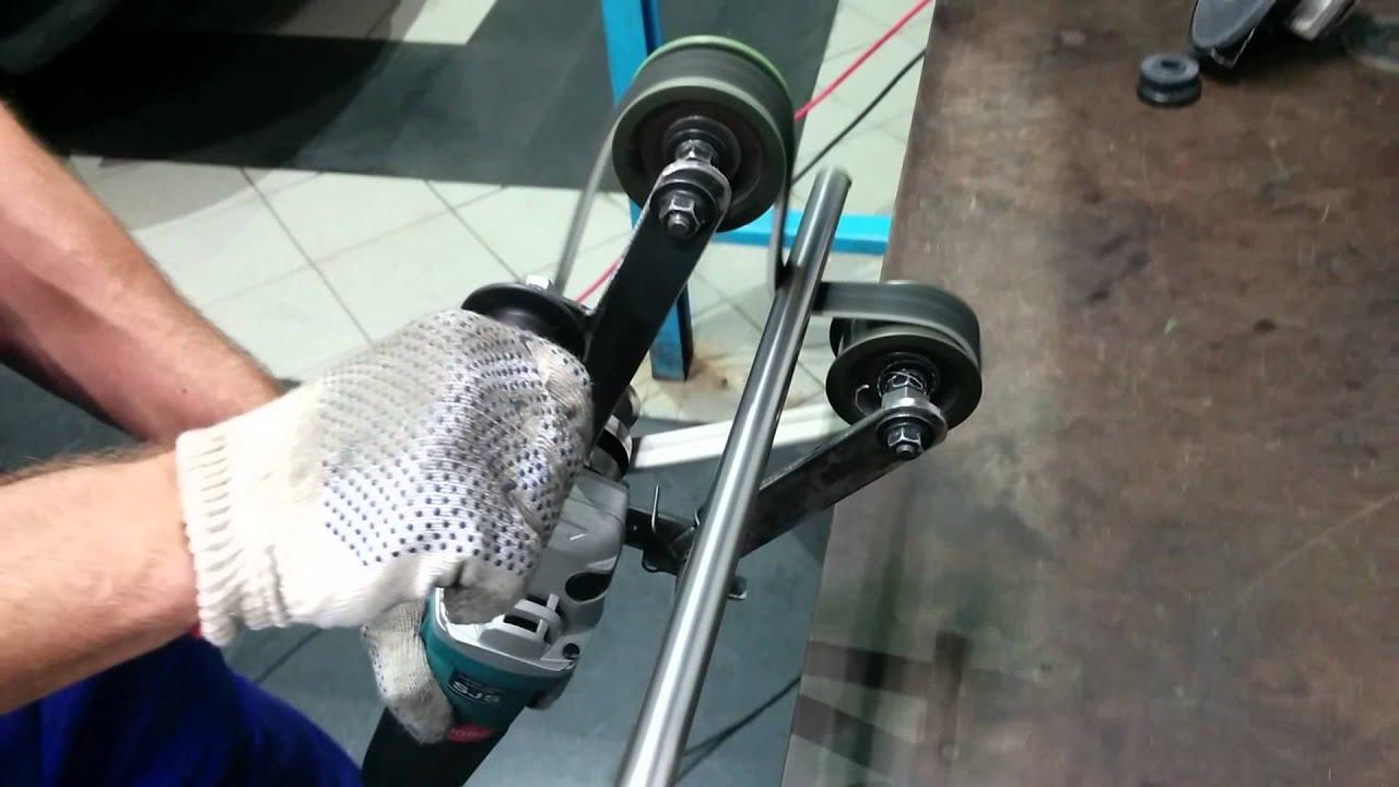 Полировка трубы из нержавейки своими руками