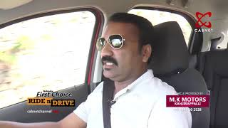 TATA Tiago AMT ( automatic ) Malayalam Review | Cabnet Online