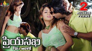Priyasakhi | Telugu Latest Full Movies | Madhavan, Sada | Sri Balaji Video