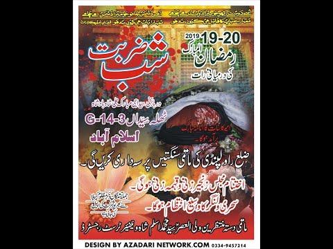 Live Majalis Aza 18 Ramzan Tgelah Syedan G14 Islamabad 2019
