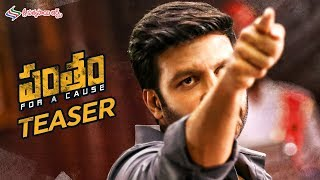 Pantham Movie Review, Rating, Story, Cast & Crew
