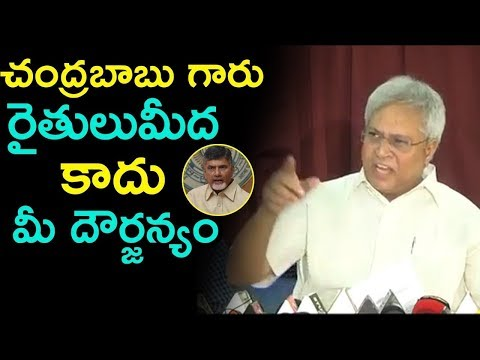 Undavalli Arun Kumar Fires On CM Chandrababu Over Polavaram Project | Ap Politics | Top Telugu Media