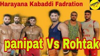 Rohtak Vs panipat Kabaddi ka jaberdest mukabala Mokhra Kabaddi Cup Live,Kabaddi zone77