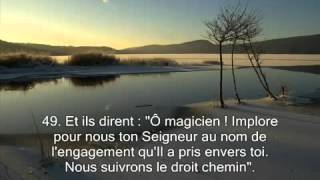 43 Sourate 43 L ornement Azzukhruf R citation en VO Traduction en Fran ais