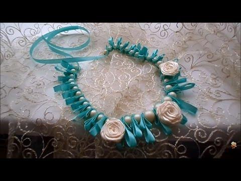 Ожерелье из лент видео