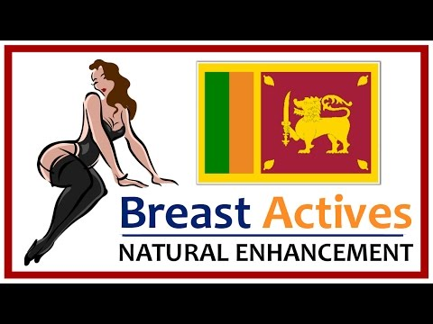 Breast Actives in Sri Lanka thumbnail