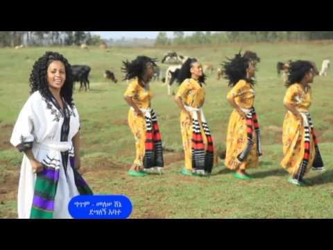 Elsabet Guangul - Shegawa (Ethiopian Music)