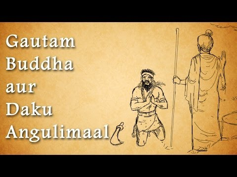 Gautam Buddha Aur Daku Angulimaal | Kilkariyan | Hindi Stories for Kids | Bedtime Children Stories