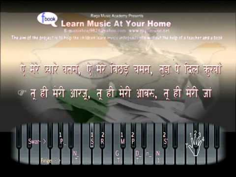 Manna Dey Song - Aye Mere Pyare Watan -Film - Kabuliwala - YOU...