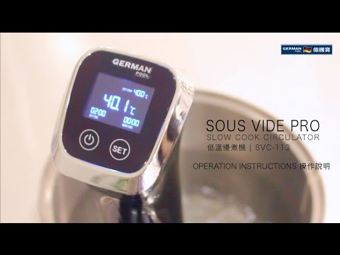 Slow Cook Circulator SVC-113: Operating Instructions