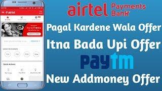 My Airtel New Upi Offer For All User || Paytm New Addmoney Offer