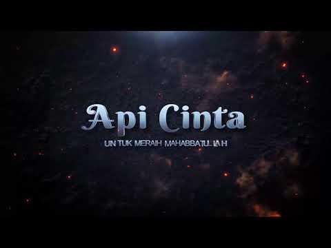 Info Tabligh Akbar :  Api Cinta - Ustadz Zainal Abidin, Lc.