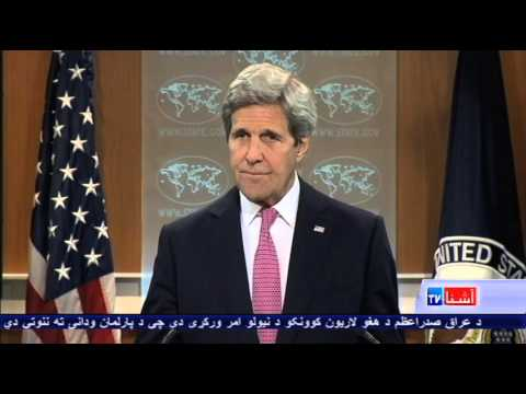 Kerry to participate in emergency talks on Syria - VOA Ashna