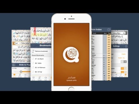 Review of Quran 13 Line App - on Radio Islam South Africa