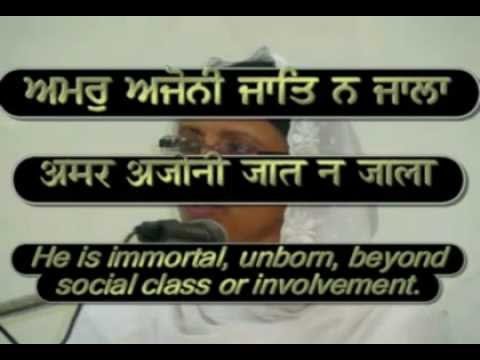 Ik Onkar Satnam Waheguru a Meditative Chant - Captions in HindiPunjabi...