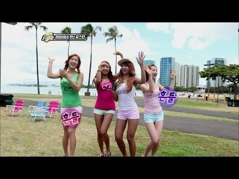 【tvpp】sistar - Loving U Mv In Hawaii, 씨스타 - 하와이에서 러빙유 뮤비  Section Tv video