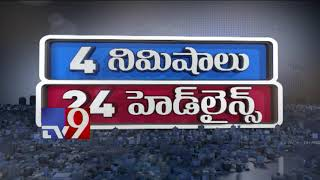 4 Minutes 24 Headlines || Top trending worldwide news || 01-02-2018 - TV9