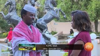 """Semonun Addis: """"ከመጋረጃ ጀርባ"""" በሀገር ፍቅር"""