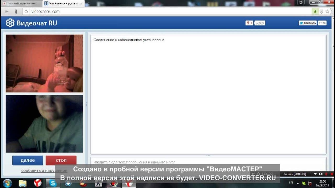 Голые Русские Видеочат