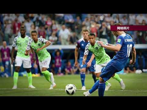 非洲雄鷹2球勝冰島雪恥 阿根廷重獲晉級主動權
