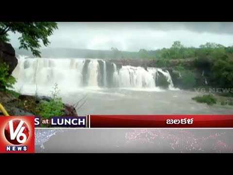1 PM Headlines | Heavy Rains In Telangana State | Harish Review Meet | Rahul Hyderabad Tour | V6