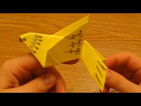 Маленькая Птичка. Оригами - делаем вместе с малышом.  Игрушки своими руками