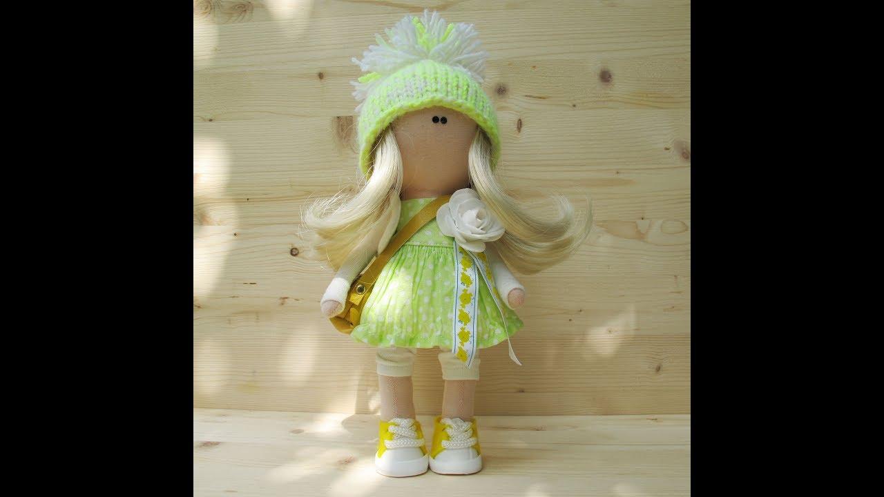 Интерьерная кукла своими руками мк 250